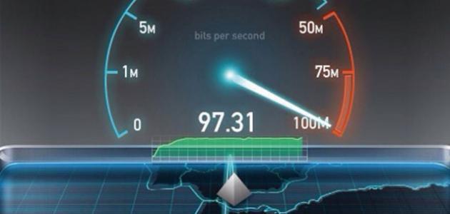 تحميل برنامج تسريع النت الى اقصى سرعة للاندرويد